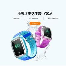 【官方旗舰店】小天才电话手表Y01A 儿童智能防水男女孩中小学生定位手表