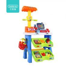 贝恩施超市收银机玩具女孩 收银机过家家儿童玩具仿真收款机玩具