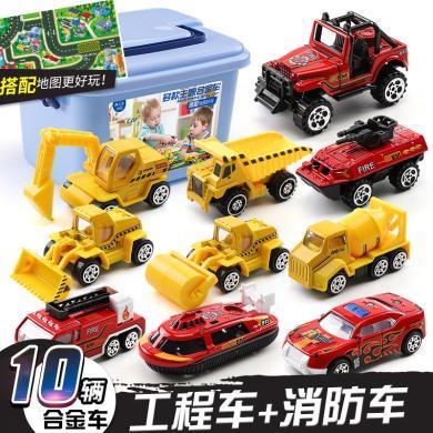 兒童玩具車男孩合金仿真挖掘機工程全套消防車寶寶小汽車模型套裝YZQD660-A13
