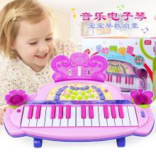 多功能儿童电子琴女孩初学者入门可弹奏音乐玩具宝宝小?#26234;?#20048;器YZQD3336