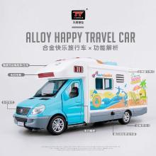 仿真快樂旅行合金房車 兒童聲光旅游玩具車帶沙灘椅盒裝DJ8911B