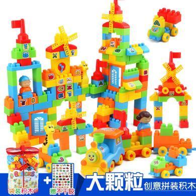 大顆粒拼裝積木塑料拼插積木幼兒園早教240粒益智袋裝玩具男女孩YZQD-JM-242M