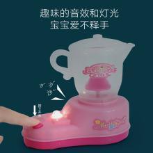 小洗衣機玩具 兒童過家家廚房套裝仿真電動小家電男女孩電器SXR-2181JHF.JHF-3575