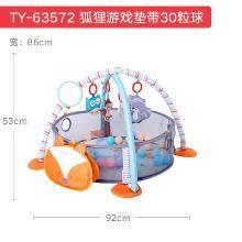 多功能 婴儿防尿海洋游戏垫 爬爬垫健身架 宝宝婴幼儿益智玩具SXR-685TYGY.TY-63530