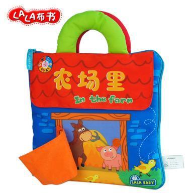 LALABABY 嬰幼兒立體布書寶寶響紙布書0-1歲撕不爛兒童早教玩具