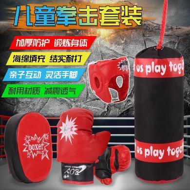 樂心多 兒童拳擊手套手靶沙袋套裝散打擋板小孩健身男孩鍛煉身體陪練玩具 jswj14