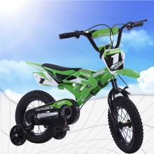樂心多 兒童自行車輔助輪腳踏車2-3-6歲12寸仿摩托自行車 jswj17