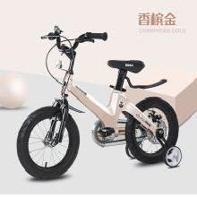 樂心多 鎂合金兒童自行車 雙碟剎12寸14寸16寸兒童單車腳踏車 jswj19