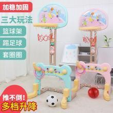 樂心多 兒童多功能運動場三合一室內可升降籃球架足球門男孩寶寶益智玩具 yzwj08