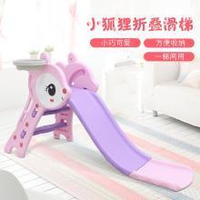 樂心多 兒童滑滑梯室內家用多功能組合小型折疊塑料玩具小孩子寶寶滑梯 jswj21