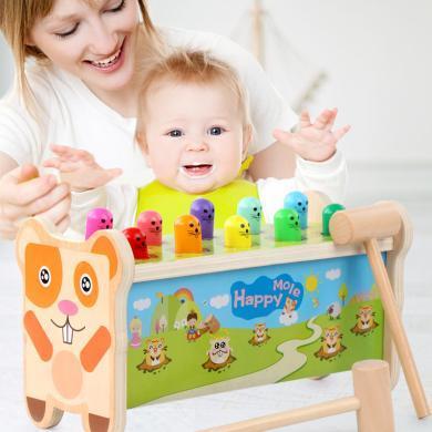 歐易 木制兒童卡通十樁打地鼠敲擊臺嬰幼兒早教益智玩具