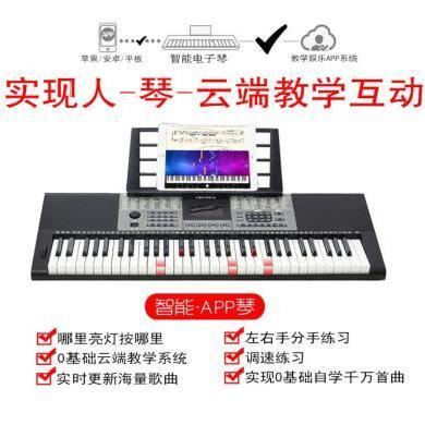 樂心多 兒童電子琴61鍵 成人多功能電鋼琴樂器 yqxg29
