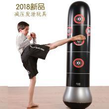 樂心多 健身成人兒童充氣立式拳擊柱不倒翁充氣沙袋泄憤玩具加厚1.6米高 jswj03