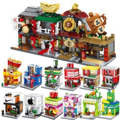 樂心多 街景積木兼容樂高顆粒男孩拼裝兒童益智澄海diy玩具6-8歲 yzwj12
