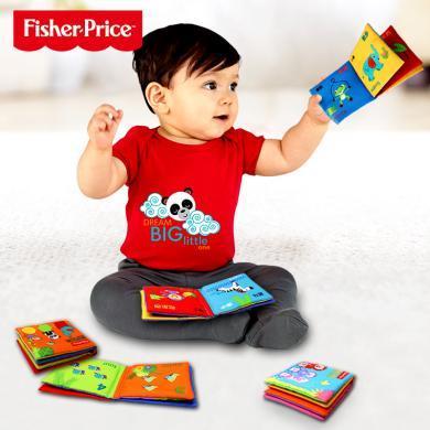 美國Fisher-Price費雪早教布書套裝F0812益智裝6-12個月玩具0-1-3歲寶寶書套嬰兒不怕撕