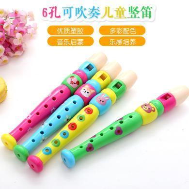 乐心多 儿童短笛子乐器初学女孩幼儿园吹奏音乐早教玩具塑料六孔竖笛 yqxg27