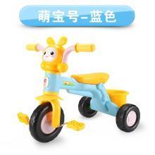 源乐堡儿童卡通三轮自行车脚踏车多功能带音乐童车玩具