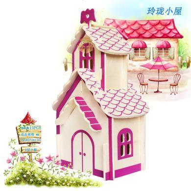 樂心多 木質建筑DIY立體拼圖 兒童益智手工拼裝玩具 木制小屋仿真3D模型 yzwj20
