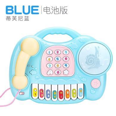 源乐堡 宝宝电话机玩具儿童婴儿女孩按键益智早教音乐手机儿歌1-3岁0