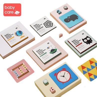 babycare黑白視覺激發卡片新生嬰兒早教閃卡彩色0-1歲寶寶追視卡7332視覺發育卡(4本裝)