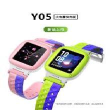 【官方旗艦店】小天才電話手表Y05 兒童智能防水男女孩中小學生定位手表Y01A升級版