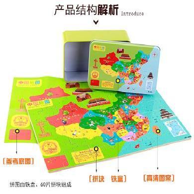 樂心多 兒童鐵盒拼圖60片寶寶益智3-4-5-6歲男女孩早教 yrwj47