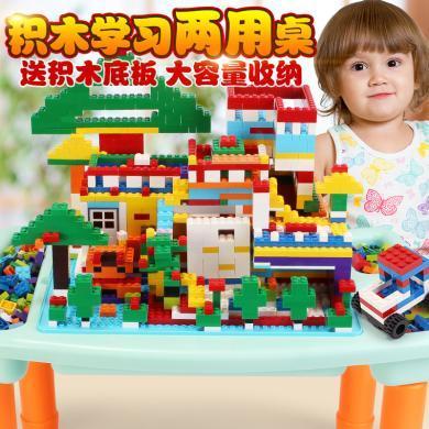 樂心多 兒童積木桌兼容樂高大小顆粒多功能塑料拼裝玩具桌幼兒園桌子套裝 yzwj34
