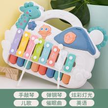 婴幼儿玩具儿童益智多功能早教敲敲琴音敲琴音乐宝宝玩具AYL1567-9