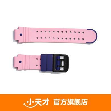 【官方正品】小天才電話手表Z5專用綠色/粉色原裝表帶一套包郵