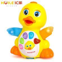 汇乐玩具808摇摆鸭子鹅幼儿音乐电动玩具益智会跑会跳舞的大黄鸭