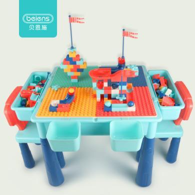貝恩施兒童積木桌子多功能男女孩子1-2-3-6歲8大顆粒拼裝玩具益智