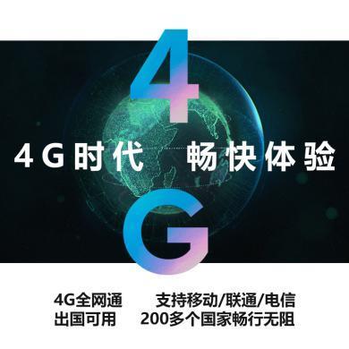 【前后双摄 酷炫新品】小天才电话手表Z6 4G全网通儿童智能防水定位中小学生男女孩手表