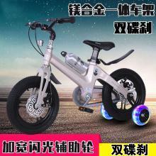 樂心多 兒童自行車3歲寶寶腳踏車2-4-6-7-8-9-10-11-12歲男女小孩單車 jswj18