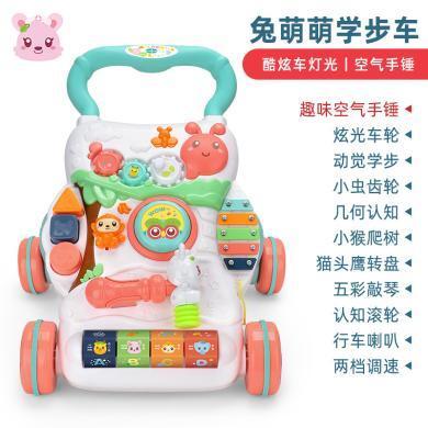 源乐堡 婴幼儿多功能发光轮学步车益智声光防侧翻儿童助步推车玩具