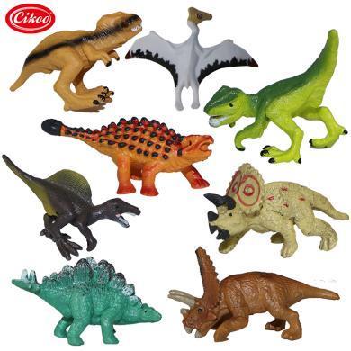 迷你恐龍8個裝CIKOO新品侏羅紀世界實心仿真恐龍模型玩具