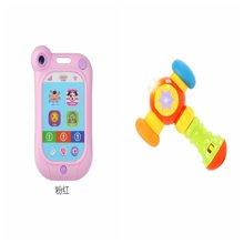 贝恩施宝宝益智手机+多彩电光锤超值组合套装