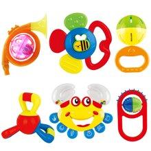 婴侍卫婴儿欢乐摇铃六件套婴儿摇铃玩具送礼礼盒套装新生儿手摇铃早教益智YSWC125