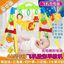 新生儿宝宝早教音乐健身器0-1岁 儿童婴儿健身架玩具3-6-12个月YZQD404