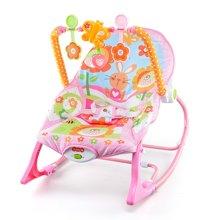 多功能振動搖椅嬰兒搖椅躺椅安撫椅新生兒搖籃床電動搖搖椅