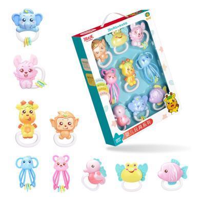 源樂堡可水煮搖鈴磨牙牙膠6件套9件套0-1歲新生兒禮品嬰兒玩具