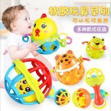 樂心多 嬰兒手抓搖鈴球嬰幼兒教具搖鈴益智健身軟膠鐺球寶寶玩具 jswj21