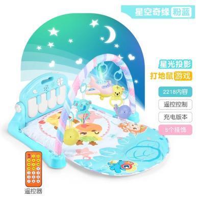 源乐堡品牌 婴儿玩具 直充脚踏钢琴游戏毯婴儿健身架