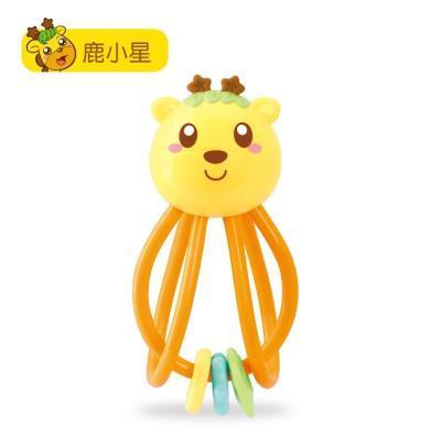 源樂堡爆款新型曼哈頓球牙膠手抓搖鈴嬰兒禮品贈品嬰兒玩具