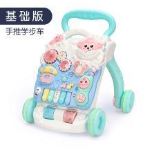 源乐堡 多功能婴儿学步车防侧翻可调速手推车二合一游戏桌助步车