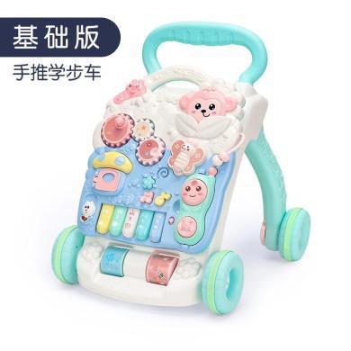 源樂堡 多功能嬰兒學步車防側翻可調速手推車二合一游戲桌助步車