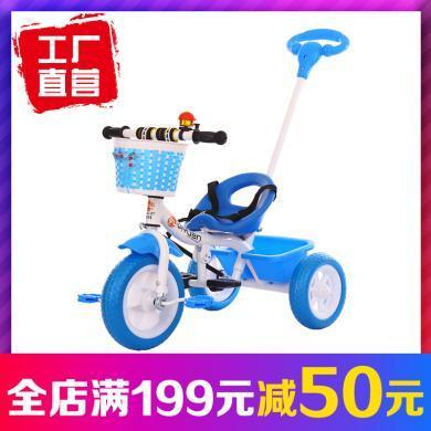 樂心多 兒童三輪車腳踏車小孩單車1-5歲嬰兒手推車男女 jswj10