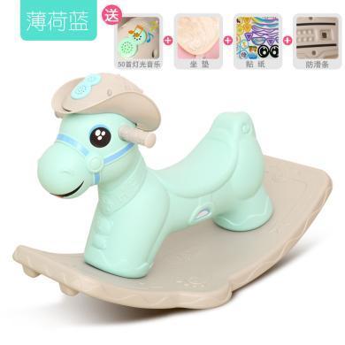 儿童摇马1-2-3宝宝周岁生日礼物发光音乐二合一小马玩具