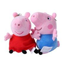 小豬佩奇PeppaPig粉紅豬小妹玩具佩佩豬正版毛絨玩具娃娃公仔19cm