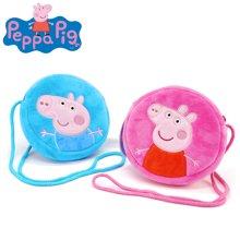 小豬佩奇刺繡斜跨包粉紅豬小妹佩佩豬女孩可愛卡通兒童圓形零錢包16cm
