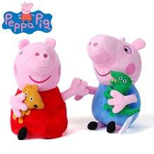 小猪佩奇Peppa Pig粉红猪小妹佩佩猪正版毛绒娃娃公仔玩具 佩奇抱熊乔治报恐龙